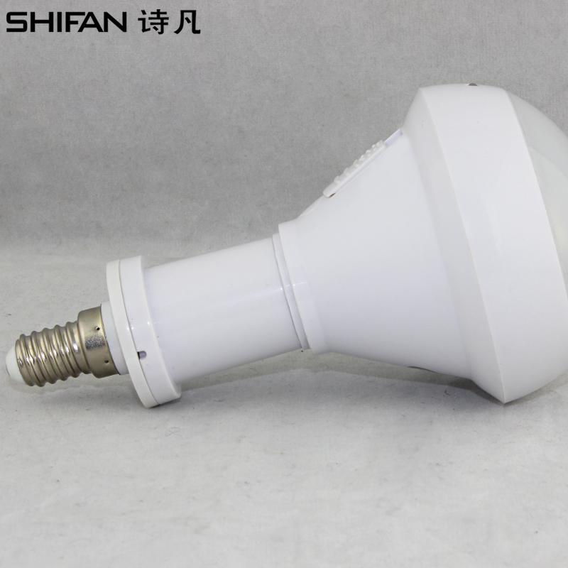 诗凡光电 led应急灯 可充电                         型号:sf